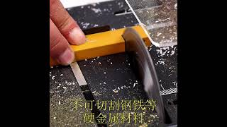 다기능 전동 미니절단 조각 연마기 각도조절 광택목공