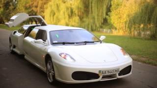 Lux-limo - аренда, прокат лимузинов в Киеве!(Лимузин Ferrari F430 - единственная экслклюзвная версия ферарри в лимузине в городе Киеве. Прокат лимузина, на..., 2014-09-25T19:25:17.000Z)