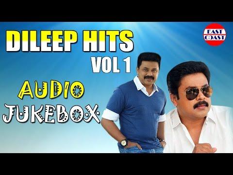 LATEST MALAYALAM SONGS -DILEEP HITS | AUDIO JUKE BOX | MALAYALAM HITS