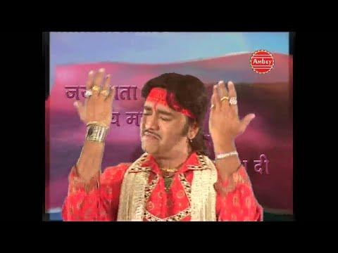 Maiya Ka Mandir To