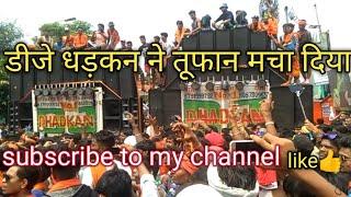 DJ Davinder Moradabad.  Vs   DJ Dhadkan Meerut competition
