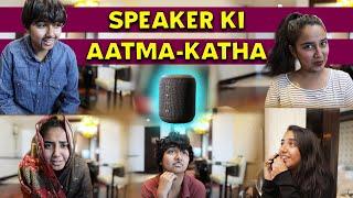 Speaker Ki Aatma Katha | MostlySane