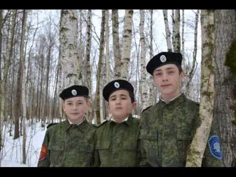 Первый Рузский казачий кадетский корпус имени Героя Советского Союза Л.М. Доватора