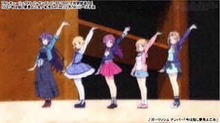 TVアニメ『ガーリッシュ ナンバー』EDテーマ「今は短し夢見よ乙女」(ガーリッシュ ナンバー)試聴動画