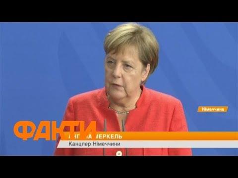 Зачем Путин едет к Меркель и что встреча даст Украине