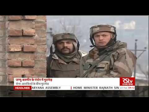Hindi News Bulletin | हिंदी समाचार बुलेटिन – Feb 22, 2016 (9 am)