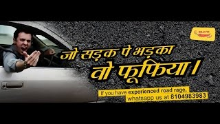 Are you a Fufiya? | Delhi Road Rage | Radio Mirchi reveals