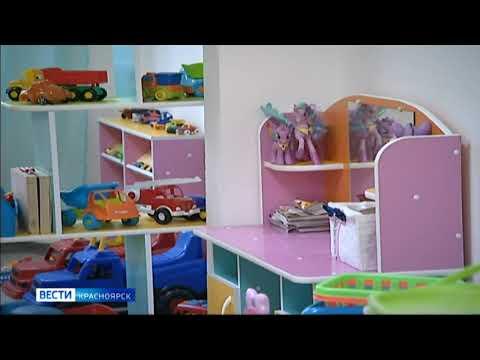 Частные детские сады получат деньги из бюджета