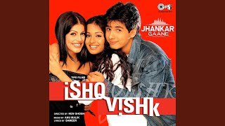 Love Love Tum Karo (Jhankar)