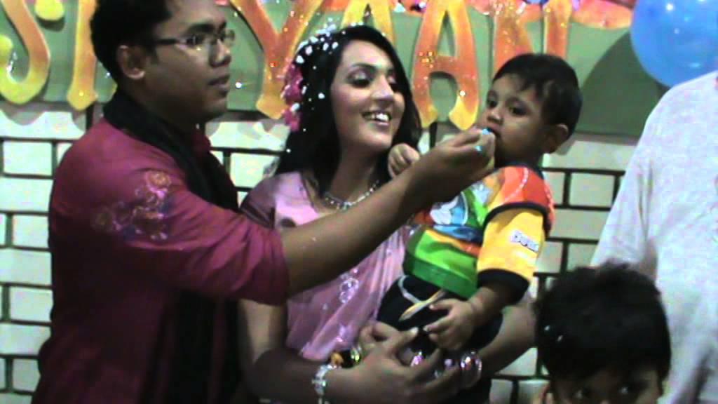 Shayaan First Birthday Party Dhaka Bangladesh YouTube