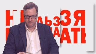 """Маски-шоу"" от губернатора Воробьева"