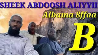 Download Lagu New nashida afaan oromoo 2019 sheek Abdoosh Aliyyii mp3