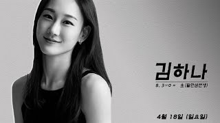 2021젊은안무자창작공연 C조 김하나 홍보영상