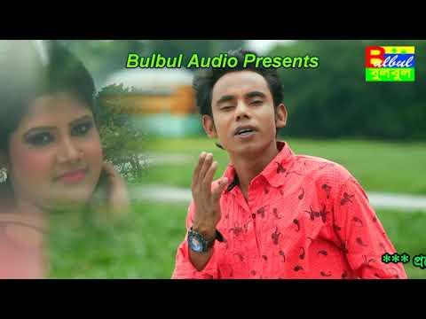 Pasani - Dukhi Lalon / New Music Video / Sad Song / Bulbul Audio / Bangla New Song 2017   Full HD