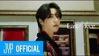 "GOT7 ""LAST PIECE"" TEASER VIDEO #YUGYEOM"