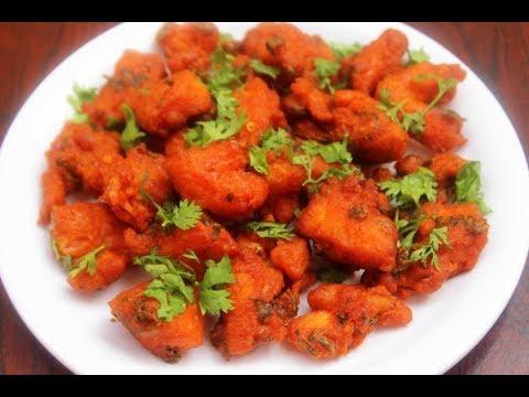 chicken pakora or chicken pakoda - iftar snacks for Ramzan - an indian street food