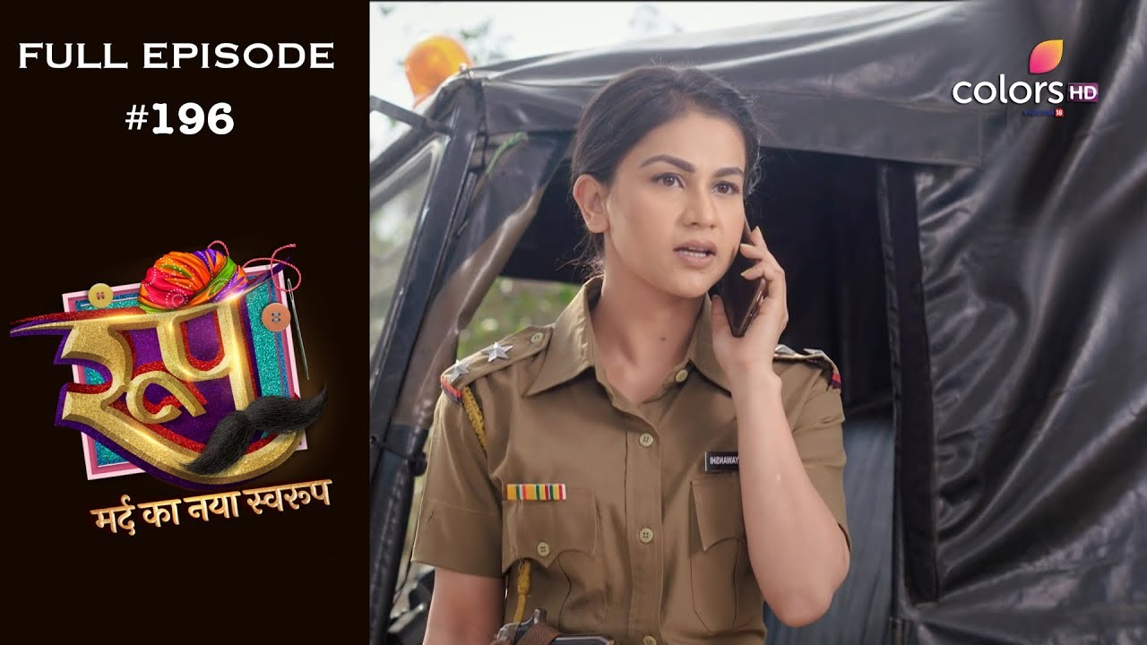 Download Roop : Mard Ka Naya Swaroop - 26th February 2019 - रूप : मर्द का नया स्वरुप  - Full Episode
