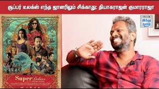 Super Deluxe Wont Fit into One Particular Genre: Thiagarajan Kumararaja