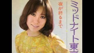 鳥井実 作詞・筒美京平 作曲 「ミッドナイト東京」B面.