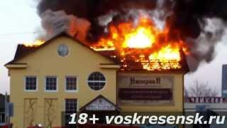 "Повар ""Узбечки"" Забайдулла о том, как начался пожар."