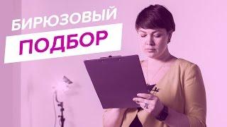 видео Консалтинговая компания - что это и чем она занимается?
