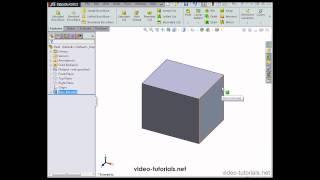 Intro to Surface Design #1    SOLIDWORKS Tutorials (Surface Design)