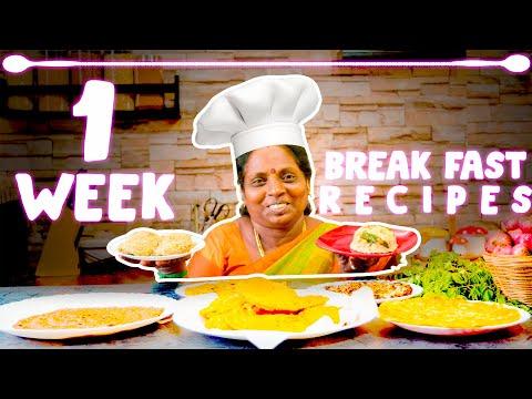 Monday To Sunday 5 Mins BreakFast Recipes  7 Easy BreakFast In Tamil  Amma Samayal