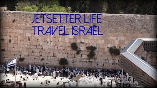 Jetsetter Life: Travel Israel | Birthright Mayanot May 2015