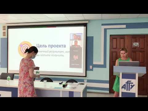 День 1. Тренинг по социальному проектированию. Эксперт Людмила Боронина