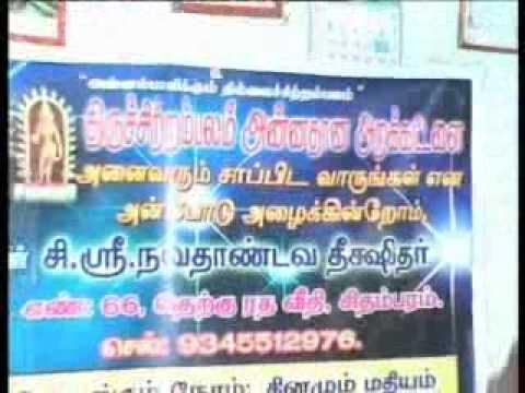 thiruchitrambalam songs