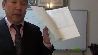 立花孝志が葛飾区長を提訴【住民訴訟】NHKと葛飾区の違法な契約を追求します thumbnail
