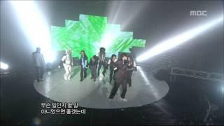 Epik High - Fan, 에픽하이 - 팬, Music Core 20070210