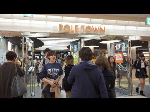 Japan, Day 12.1, Sapporo - Walking Ekimae-Dori ChiKaHo Underground Walkway from Tanukikoji [Gimbal]