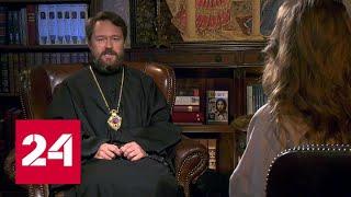 Програма ''Церква і світ'' від 21 вересня 2019 року - Росія 24