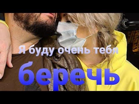 Стас Михайлов - \