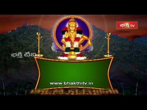 Bhakti Vido Amarjit Chandi Pur