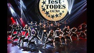 Батл школа TODES СПБ Северо Запад сборная фестиваль TODES в Казани 26 апреля 2019