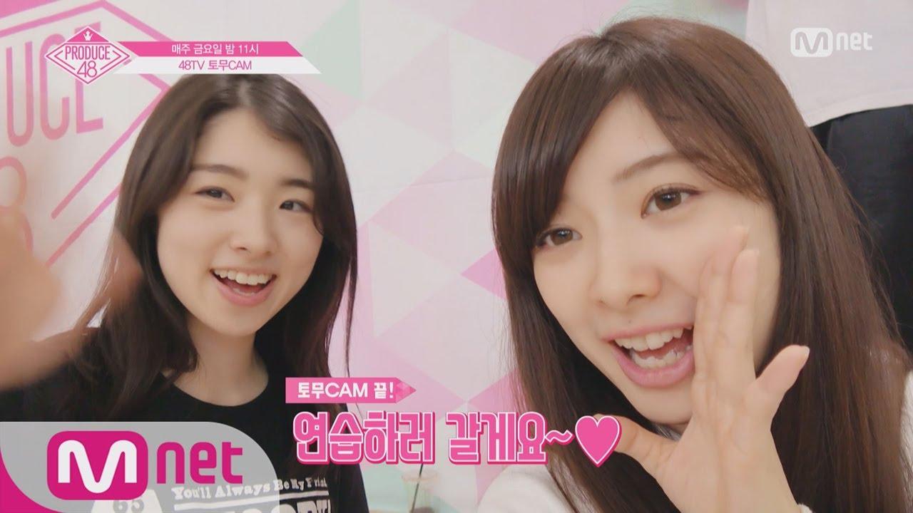 TV / Radio - Produce 48 (2018/06/15 - 2018/08/31)   Page 348