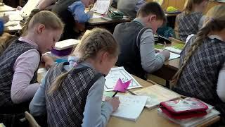 Фрагмент урока математики с использованием технологии сотрудничества. 4 класс