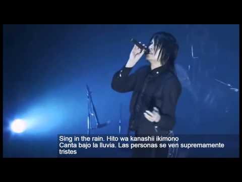 Buck-Tick - Rain  [Sub  Español-Japonés]