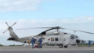 JMSDF Sikorsky SH-60K 8412 Engine-startup