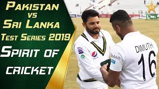 Spirit of cricket | Pakistan vs Sri Lanka 1st Test | PCB