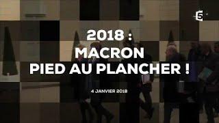 2018 : Macron pied au plancher #cdanslair 04.01.2018