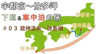 九州山十郎 - JapaneseClass.jp