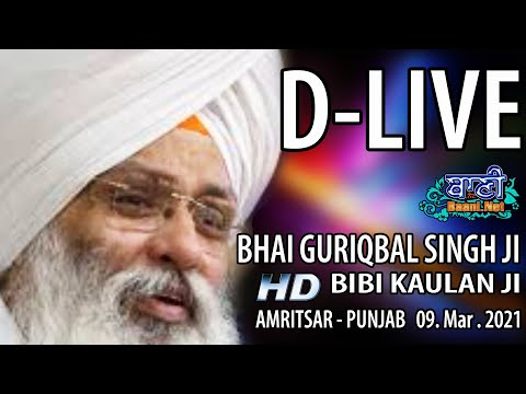 D-Live-Bhai-Guriqbal-Singh-Ji-Bibi-Kaulan-Ji-From-Amritsar-Punjab-9-March-2021