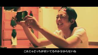 "山猿"" 名前の無い歌"" (Official Music Video)PAC DA RECORDZ"