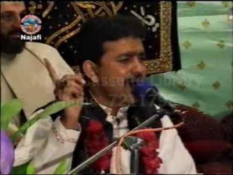 Zafar Abbas Sahib- Manqabat