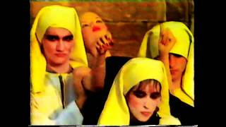 Los Iniciados - La Marca de Anubis