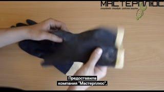 Перчатки кислото- и щёлочестойкие КЩС тип 1(Обзор кислото- и щелочестойких перчаток (КЩС тип 1). У нас в интернет-магазине спецобуви и спецодежды