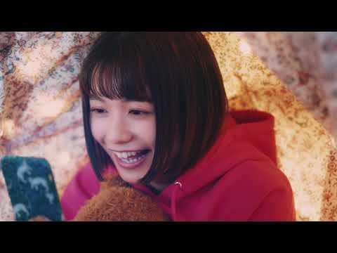 足立佳奈 HAKUNA CM スチル画像。CM動画を再生できます。